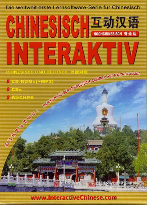 Interactive Chinese (Chinese-German edition)