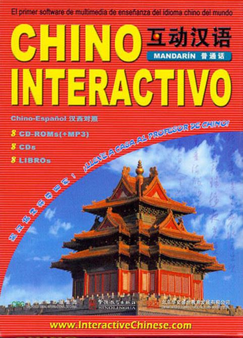 Interactive Chinese (Chinese-Spanish edition)
