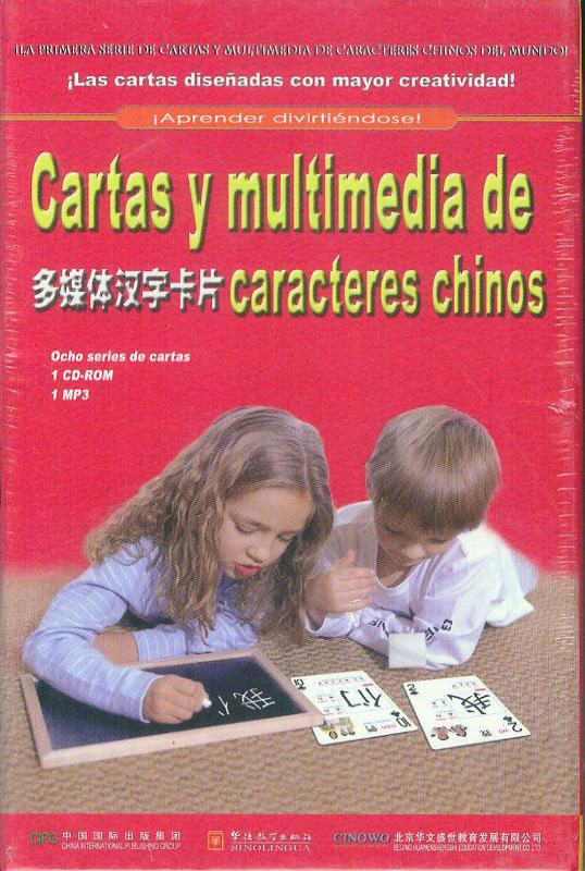 Multimedia Cards of Chinese Characters(Chinese-Spanish edition)