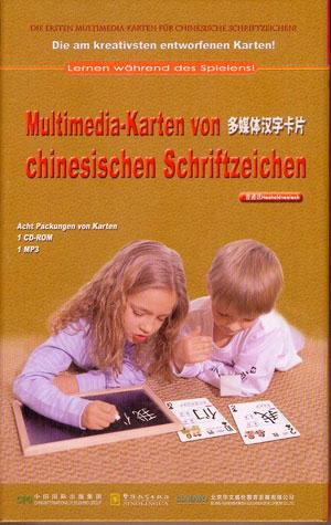 Multimedia Cards of Chinese Characters(Chinese-German edition)