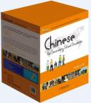Chinese for Secondary School Students Series