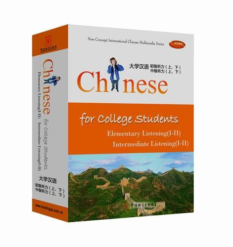 Chinese Speaking — Elementary and Intermediate Series(4 Textbooks+4 CD-ROMs)