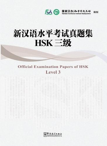 Official Examination Papers of HSK(Level 3)(with MP3)