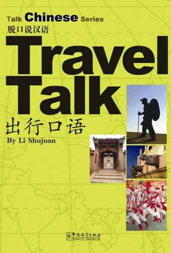 Talk Chinese Series--Travel Talk