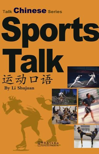 Talk Chinese Series--Sports Talk