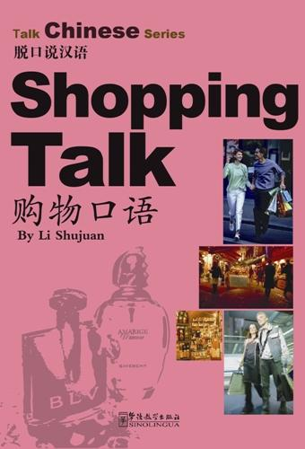 Talk Chinese Series--Shopping Talk