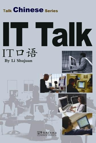 Talk Chinese Series--IT Talk