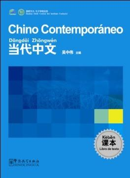 Contemporary Chinese for Beginners (textbook) Spanish edition