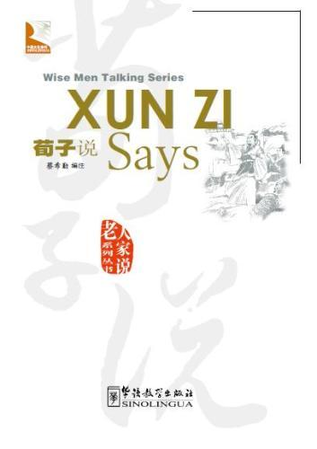 Wise Men Talking Series: Xun Zi Says (English version)