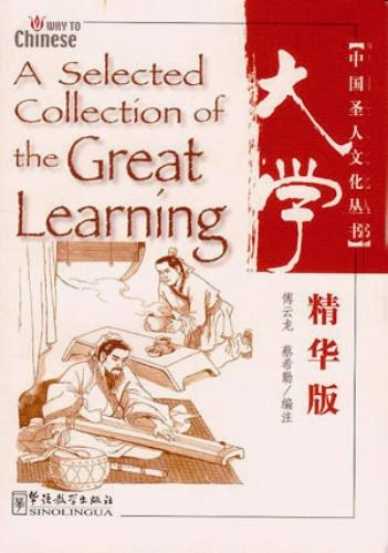 A Selected Collection of the Great Learning
