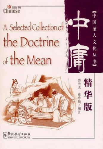 A Selected Collection of the Doctrine of the Mean