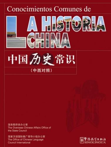 Common Knowledge about Chinese History-Spanish edition
