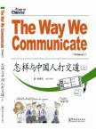 The Way We Communicate 1