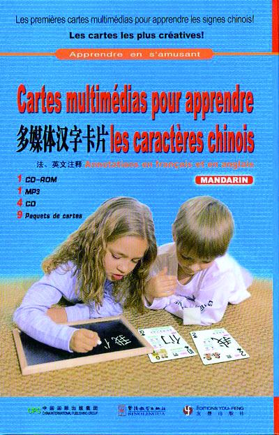 Multimedia Cards of Chinese Characters(Chinese-French edition)
