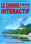 Interactive Chinese (Chinese-French edition)