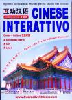 Interactive Chinese (Chinese-Italian edition)