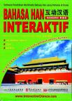 Interactive Chinese (Chinese-Indonesian edition)