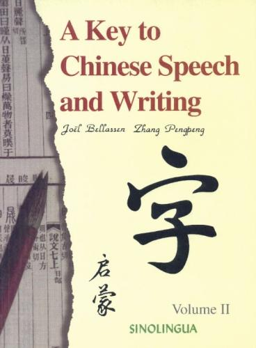 A Key to Chinese Speech and Writing 2(withMP3)