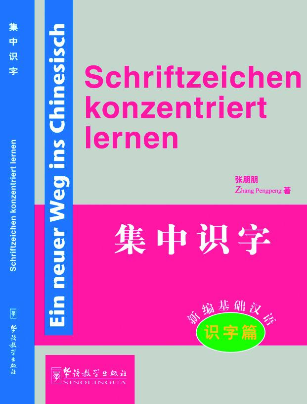 New Approaches to Learning Chinese Series--Rapid Literacy in Chinese (comprehensive course)-German edition(with MP3)