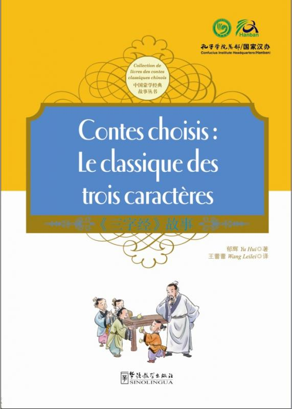 Tales from China's Classic Essential Readings---Tales from the Three Character Classic(Chinese-French edition)