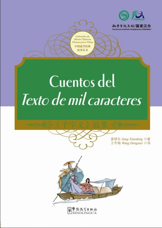 Tales from China's Classic Essential Readings---Tales from Thousand Character Classic(Chinese-Spanish edition)