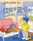 My First Chinese Storybooks ——Red Cap, Blue Cap