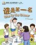 My First Chinese Storybooks ——Who is the Winner