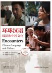 Encounters-Character Writing Workbooks 2