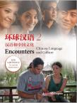 Encounters-DVD 2