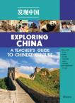 Exploring China :  a Teacher's guide to Chinese Culture