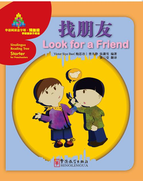 Sinolingua Reading Tree·Look for a Friend