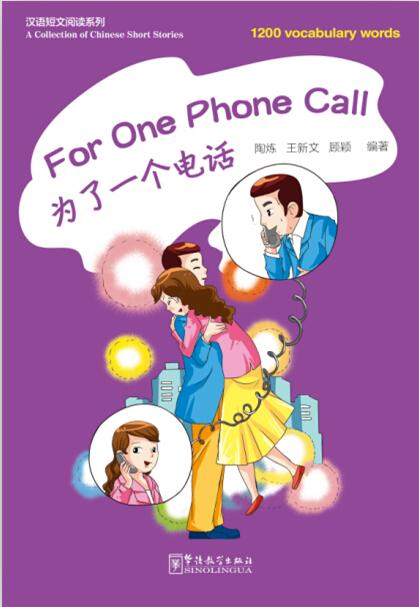 The Collection of Chinese Short Stories series--For One Phone Call