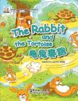 My First Chinese  Storybooks·Animals----The rabbit and the tortoise