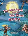 My First Chinese  Storybooks·Animals---The monkeys fish for the moon