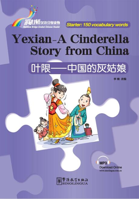 Rainbow Bridge Graded Chinese Reader:Yexian – A Cinderella Story from China