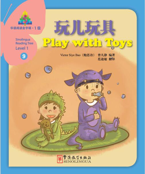 Sinolingua Reading Tree Level 1·Play with Toys