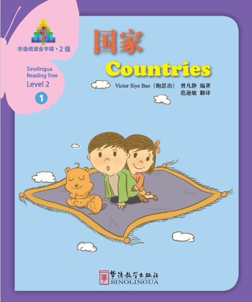 Sinolingua Reading Tree Level 2·Countries