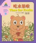 Sinolingua Reading Tree Level 2·Time for Fruits