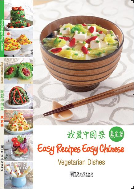 Easy Recipes Easy Chinese-Vegetarian Dishes
