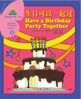 Sinolingua Reading Tree Level 3·Have a Birthday Party Together