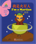Sinolingua Reading Tree Level 3·I'm a Martian