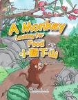 My First Chinese  Storybooks·Animals----A Monkey Looking for Food