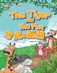 My First Chinese  Storybooks·Animals---The Tiger and the Fox