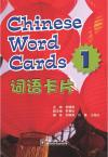 Voyages in Chinese:Chinese Word Cards 1