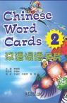 Voyages in Chinese:Chinese Word Cards 2