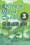 Voyages in Chinese:Chinese Word Cards 3