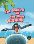 My First Chinese  Storybooks·Animals---The Seabird and the Clam