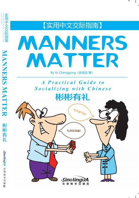 Manners Matter--A Practical Guide to Socializing with Chinese