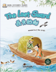 My First Chinese Storybooks·Chinese Idioms----The Lost Sword