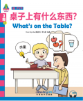 Sinolingua Learning Tree Level 3·2.What's on the Table?